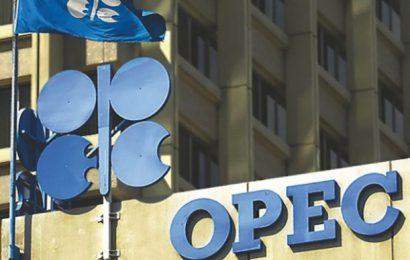 La Guinée équatoriale intègre  l'OPEP