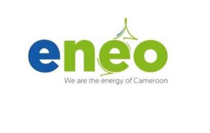 """Cameroun: des """"modalités"""" à régler avant l'extension de la concession du distributeur de l'électricité"""