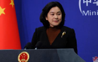 """La Chine qualifie de """"réaction excessive"""" le relèvement de tarifs douaniers sur les panneaux solaires importés aux Etats-Unis"""