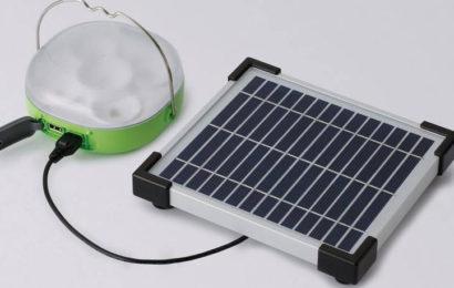Cameroun: l'ambassade du Japon offre des lampes solaires pour les enseignants de la commune de Logone Birni
