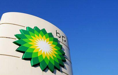 Le géant pétrolier britannique BP et le brésilien Petrobas s'accordent pour coopérer dans les hydrocarbures