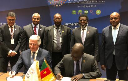 Cameroun: les fonds promis par la BID pour le financement des importations de pétrole brut de la Sonara en 2018 sont disponibles