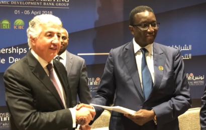 Sénégal: l'ITFC débloque 110,5 millions EUR pour les approvisionnements en produits pétroliers de la Société nationale d'électricité