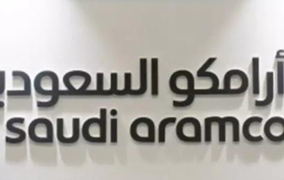 Le saoudien Saudi Aramco obtient un important marché de raffinerie en Inde