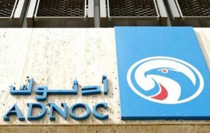 Adnoc veut devenir l'une des plus grandes usines intégrées de raffinage et de pétrochimie au monde