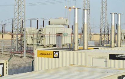 Cameroun: Altaaqa, DPDC et Grenor comptent mettre en service des centrales thermiques à gaz à Douala pour une offre combinée de 440 MW