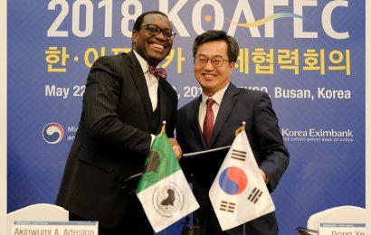 Lancement de la Facilité d'investissement énergétique Corée-Afrique (KEIF)