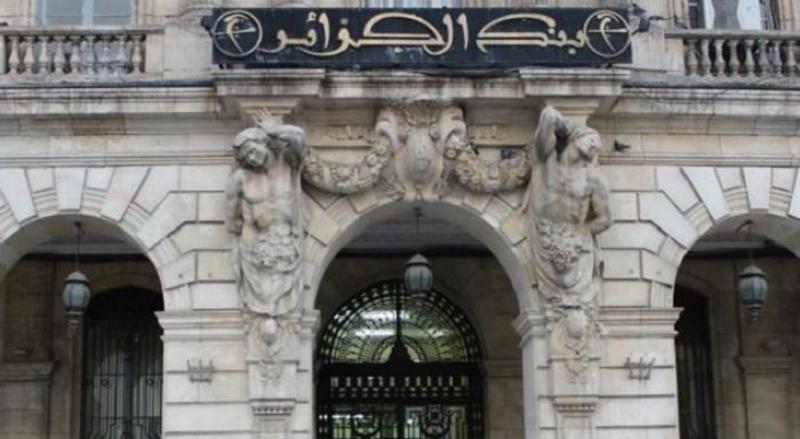 Le recours à la planche à billets a permis à la Banque d'Algérie d'émettre 30,41 milliards de dollars au 31 mars 2018