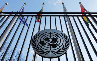 Libye: les installations pétrolières doivent demeurer «sous la seule supervision» du gouvernement d'union nationale (ONU et puissances internationales)