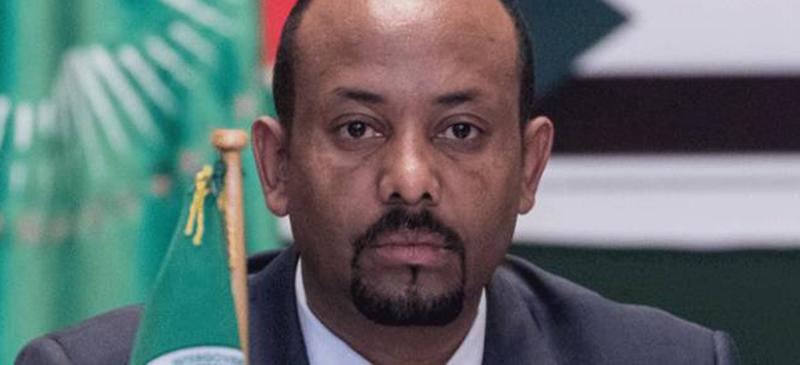 Les exportations de gaz à partir du pipeline transfrontalier Ethiopie – Djibouti seront possibles en 2021 (PM Éthiopien)