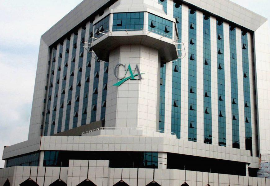"""L'énergie électrique parmi les quatre secteurs qui concentrent """"plus de 80% de la dette publique du Cameroun"""" (CAA)"""