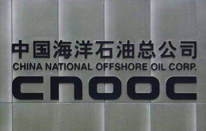 La compagnie d'Etat chinoise Cnooc va injecter 3 milliards de dollars de nouveaux investissements dans l'amont pétrolier et gazier au Nigéria