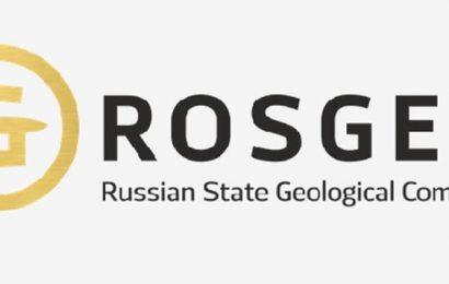 La compagnie d'Etat russe Rosgeologia signe un accord avec le Soudan pour l'exploration du gaz naturel dans la mer Rouge
