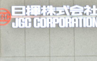 Nigeria/GNL: la confection du devis du septième train de liquéfaction de l'usine de Bonny Island confiée à JGC Corporation