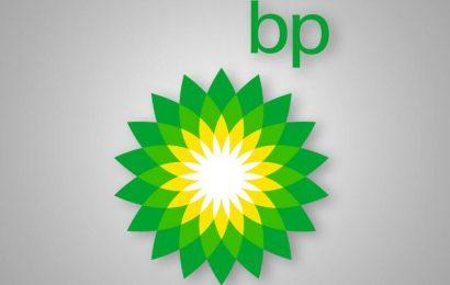 Sénégal: BP s'engage à soutenir financièrement l'Institut national du pétrole et du gaz jusqu'en 2021