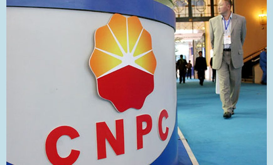 La compagnie chinoise CNPC accorde un préfinancement pétrolier de 4 milliards de dollars au Niger