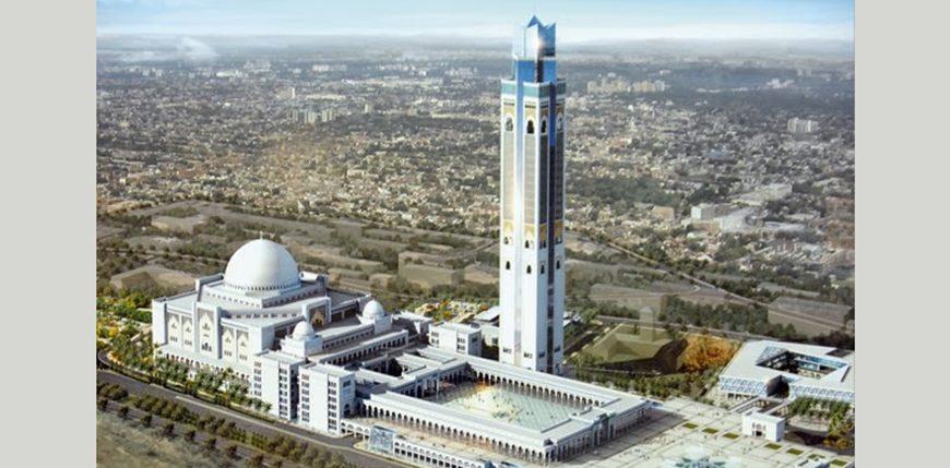 La Grande Mosquée d'Alger sera alimentée en chaleur, gaz et froid par des moteurs à gaz de GE