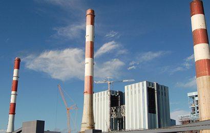 La Tunisie veut réaliser la centrale thermique de Skhira (450 MW) sous forme d'un PPP