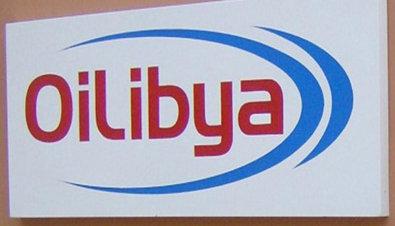 LibyaOil Cameroon recherche des gérants pour ses stations-service dans cinq villes