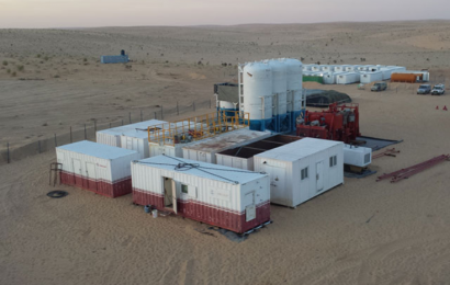 Niger: Savannah Petroleum a finalisé l'étude de préfaisabilité de son plan de production de pétrole