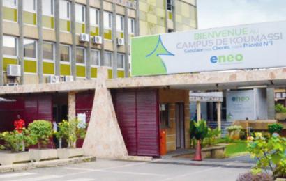 Cameroun : Eneo a réalisé un chiffre d'affaires de 291,6 milliards de F CFA en 2017