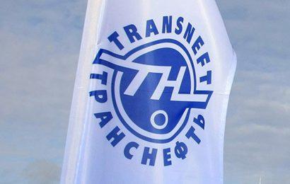 Algérie : contrats de services entre Sonatrach et l'entreprise russe Transneft