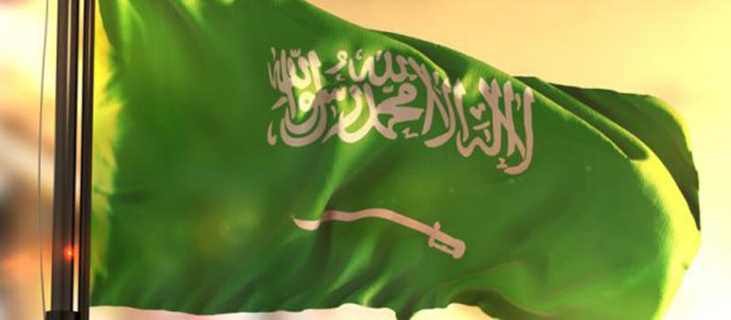 Les réserves pétrolières et gazières prouvées de l'Arabie saoudite revues à la hausse