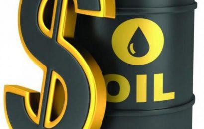 Cameroun : le secteur pétrolier a généré 413,8 milliards de F CFA de revenus en 2017