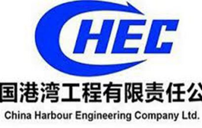 Algérie: le marché de l'extension du port pétrolier de Skikda et d'une nouvelle jetée de GNL attribué à l'entreprise chinoise CHEC