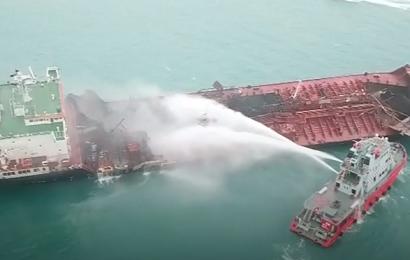 Aulac Fortune, le pétrolier observé en flammes à Hong Kong, venait de quitter un port industriel de la Chine
