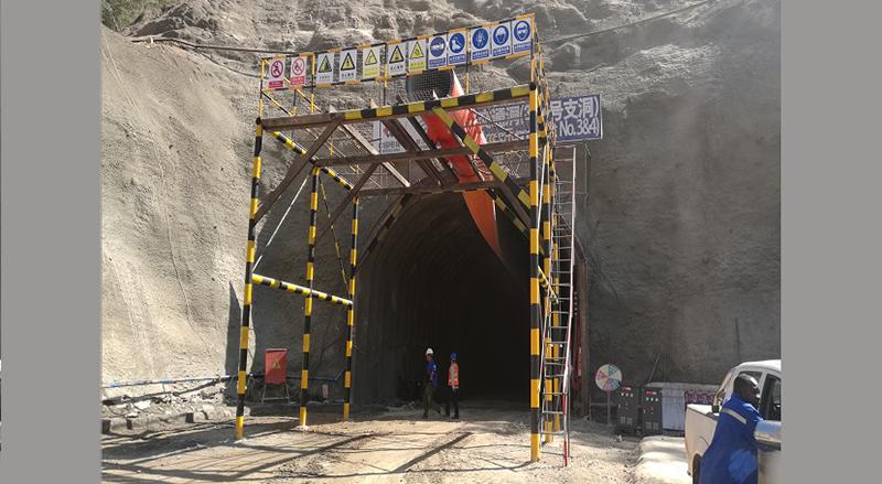 Zambie: le barrage hydroélectrique de Kafue Gorge Lower réalisé à plus de 50% (ministre de l'Energie)