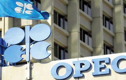 L'OPEP entrevoit un retour à l'équilibre du marché pétrolier au premier trimestre 2019