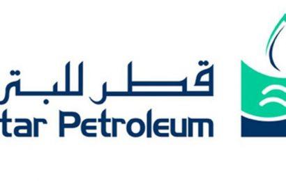 Qatar Petroleum va entrer dans l'exploration pétrolière au Mozambique