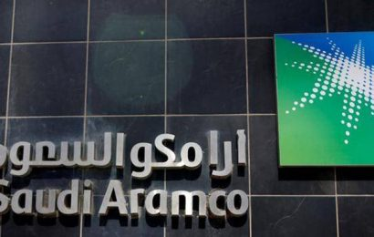 Saudi Aramco a réalisé les plus importants bénéfices au monde en 2018