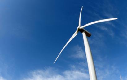 Tunisie: appel à manifestation d'intérêt pour les études d'impact environnemental et social de deux projets éoliens de 300 MW
