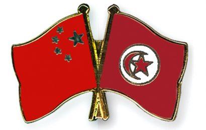 Tunisie: signature d'un accord de coopération entre le ministère de l'Industrie et l'Administration nationale de l'énergie de Chine