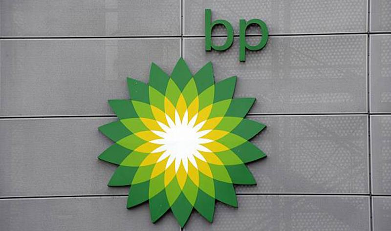Egypte: la production gazière de BP dans le delta occidental du Nil devrait atteindre 1,4 milliard de pieds cubes par jour d'ici à fin 2019
