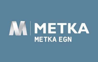 Tunisie : le contrat EPC de la centrale solaire de 05 MW prévue sur le site de la concession pétrolière Adam confié à METKA EGN