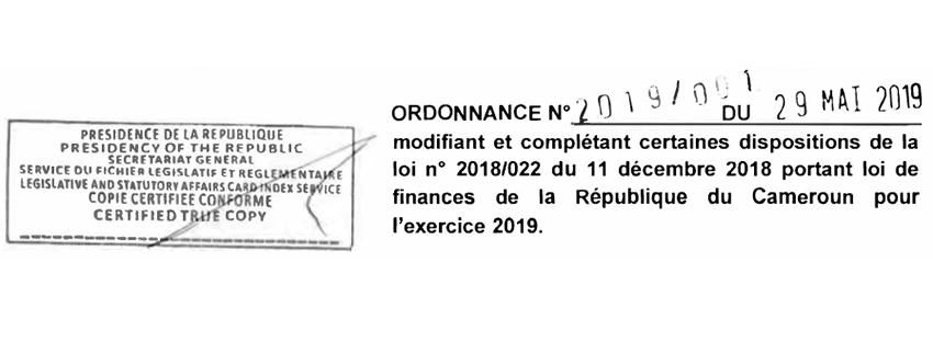 Cameroun : les revenus attendus du secteur pétrolier en 2019 en augmentation de 56 milliards de F CFA dans la loi de finances rectificative
