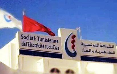 Tunisie: des mesures pour aider les ménages à faible revenu à avoir l'accès à l'électricité et à payer les factures