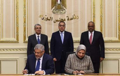 Egypte: contrat d'achat d'électricité signé par AMEA Power pour une centrale solaire de 200 MW et une ferme éolienne de 500 MW