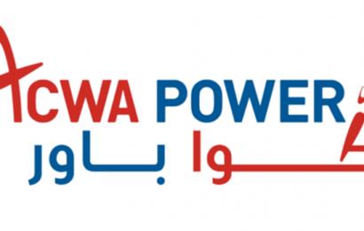 Ethiopie: PPA de 20 ans signés par le saoudien Acwa Power pour deux centrales solaires photovoltaïques de 125 MW