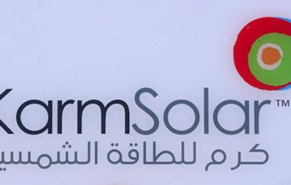 EDF Renouvelables partenaire de KarmSolar sur le marché privé de l'énergie solaire en Egypte