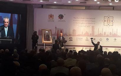 Libye: des investissements de 12 milliards de dollars projetés dans le domaine pétrolier et gazier sur les cinq prochaines années (ministre)