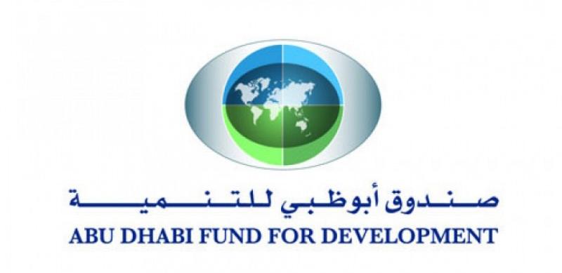L'ADFD accorde 33 millions de dollars de prêts pour des projets d'énergies renouvelables au Togo, Niger et Liberia