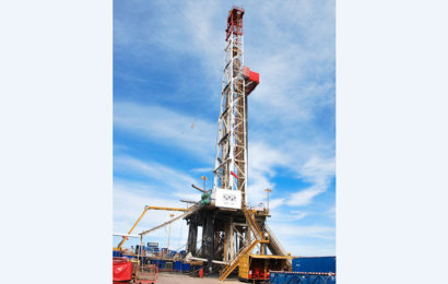 Tunisie/Pétrole: le forage d'un puits de production envisagé dans la concession onshore Guebiba en mai 2020