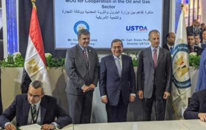 L'USTDA veut intéresser les entreprises américaines au marché des infrastructures pétrolières en Egypte