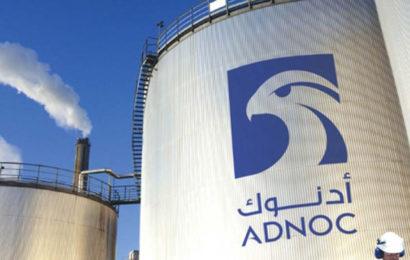 Les Emirats arabes unis, pays membre de l'Opep, «en mesure d'approvisionner le marché» avec 04 millions de barils de pétrole par jour en avril (Adnoc)