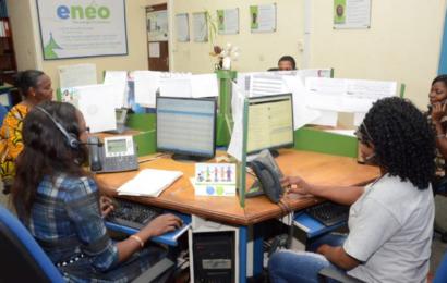 Cameroun: les usagers exemptés du paiement des frais de service pour les factures d'électricité allant jusqu'à 25 000 F via l'opérateur Orange Money
