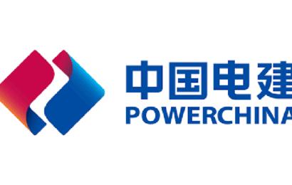 Ghana: les travaux du barrage polyvalent de Pwalugu seront exécutés par Power China International pendant 5 ans